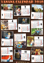 カレンダー2010