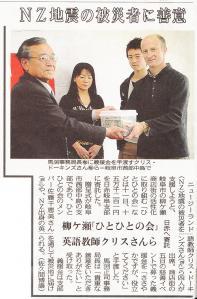 2011_3_12_中日新聞
