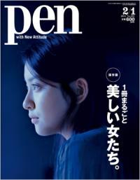 pen_20110122212423.jpg