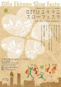 tirashi1_20110317195533.jpg