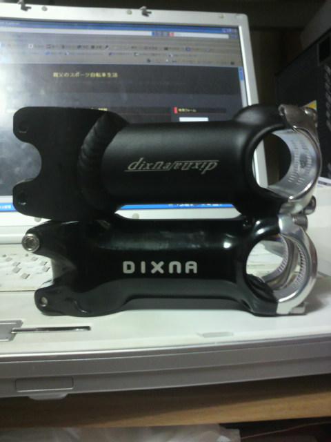 DIXNA 26mmクランプ径80mm、90mmステム84度