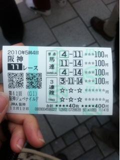 iphone_20101212195133.jpg