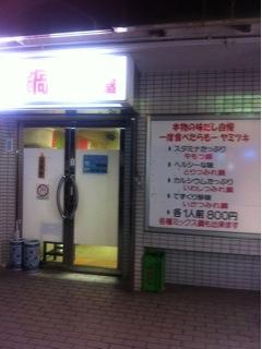 iphone_20101226103842.jpg