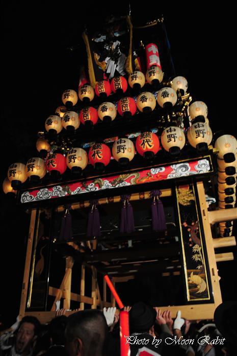 (西条祭り 2009 伊曽乃神社祭礼関係) 宮出し 中野一番だんじり(屋台) 2009年10月15日
