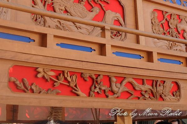 西条祭り 喜多川中だんじり(屋台・楽車)の胴板・隅障子・乳隠など 伊曽乃神社祭礼 2010年10月10日
