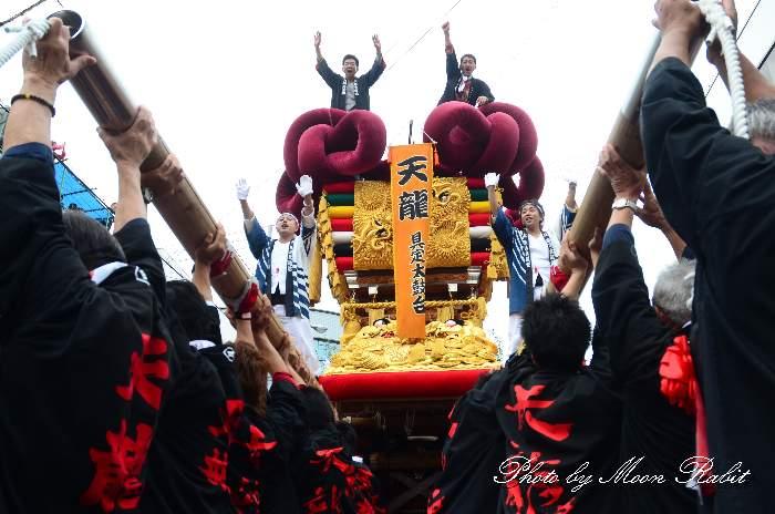 具定太鼓台(天龍) 伊予三島太鼓祭り2011 伊予銀行三島支店前交差点統一運行 愛媛県四国中央市三島中央