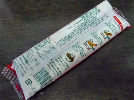 福島ラーメン2