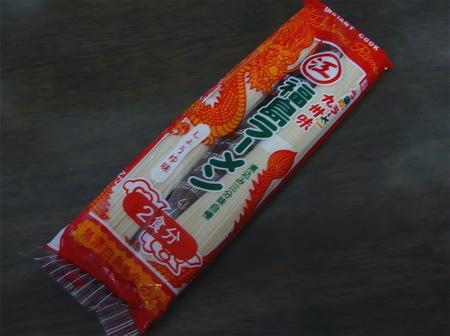 福島ラーメン1