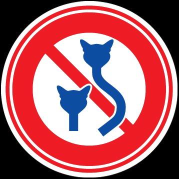 猫標識20