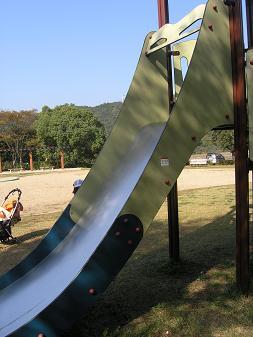 志方東公園滑り台