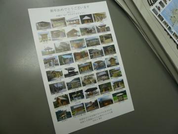 s-P1150213.jpg