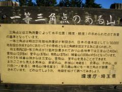 zyoumineyama-101