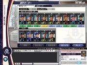 野球つく 12.1野手