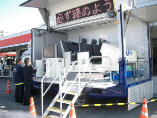 JAF移動販売車