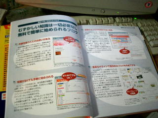 FC2book012