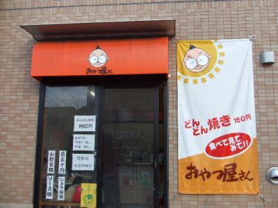2008_0308モー子0005