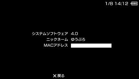 20070108141233.jpg