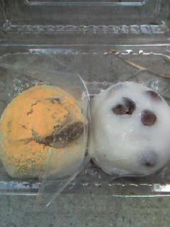 豆餅&新栗餅