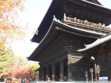 秋南禅寺1
