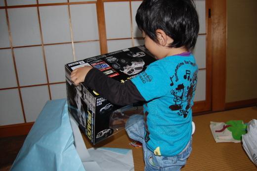 d8431blog.jpg