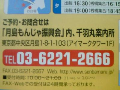 20080302174411