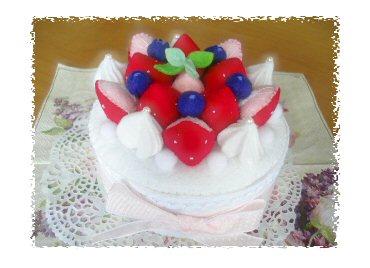 ねいちゃんさんのフェルトケーキ