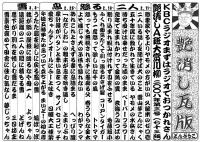 2008-A3.jpg