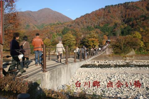 蜃コ莨壹>讖祇convert_20091112100826