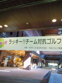 2011071115390000.jpg