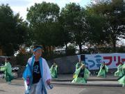 よつ葉ゆうき2009 4