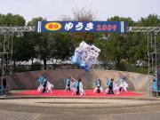 祭りゆうき2009 1