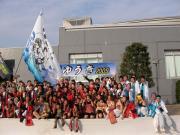 祭りゆうき2009 17