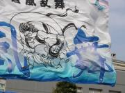 祭りゆうき2009 15