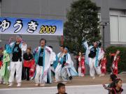 祭りゆうき2009 12