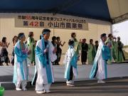 小山農業祭2009 4