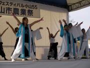 小山農業祭2009 1