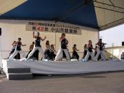 小山農業祭2009 3