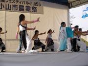 小山農業祭2009 2