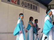 小山農業祭2009