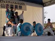 小山農業祭2009 11