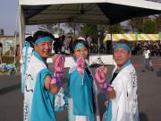 小山農業祭2009 9