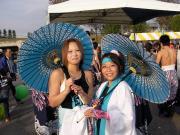 小山農業祭2009 14