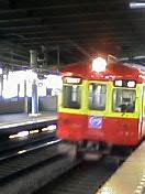20080309162111