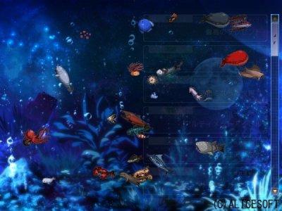 大帝国:実績の水族館