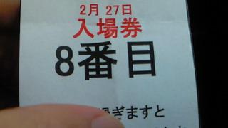 200802270949000.jpg