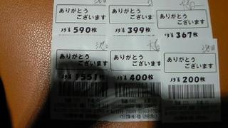 200803052127000.jpg
