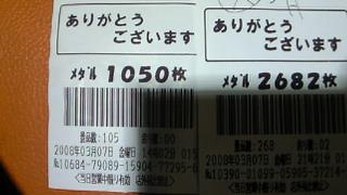200803072125000.jpg