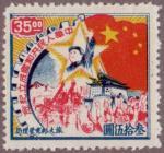 新中国成立(旅大)