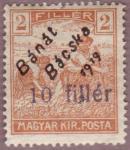 セルビア占領バナト