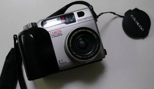 camedia2040.jpg